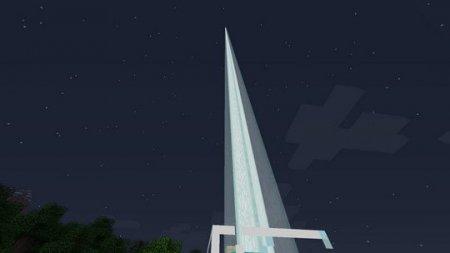 Луч маяка
